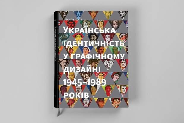 книжковий форум