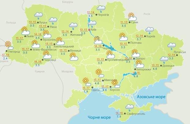 погода україна 21 вересня