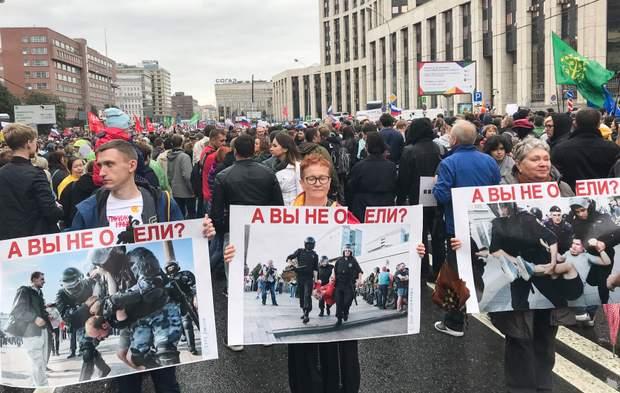 протесту в Москві