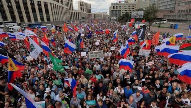 Митинги в Москве