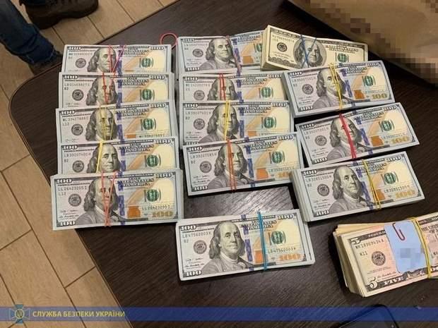 сбу кримінальні новини гроші київ