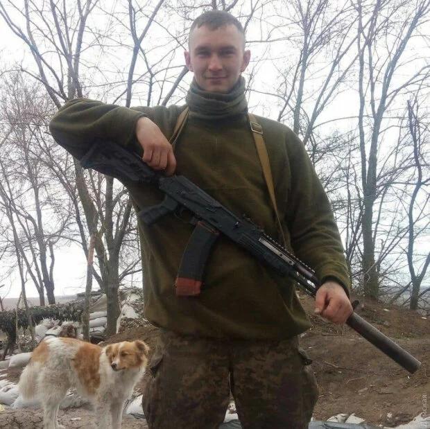 Загиблий Андрій Сторожук