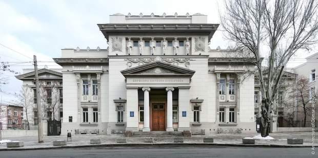 бібліотека Горького Одеса