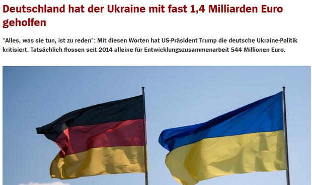 німеччина україна гроші допомога
