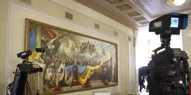 Інтер'єр парламенту