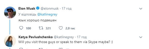 Kak tebe takoe, Elon Musk