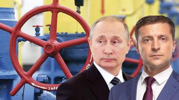 газові контракти з росією