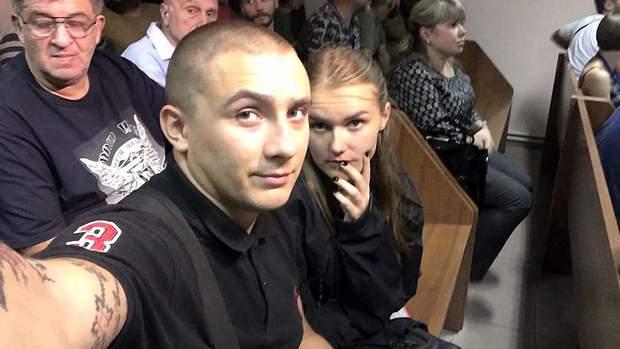 Сергій Стерненко з дівчиною