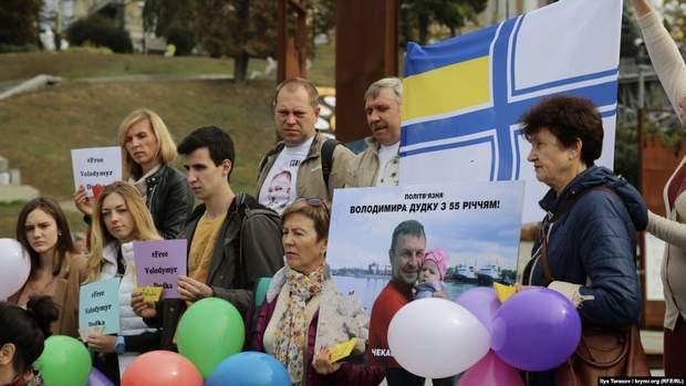 На акции в Киеве поздравили с 55-летием фигуранта «дела «украинских диверсантов» Дудку