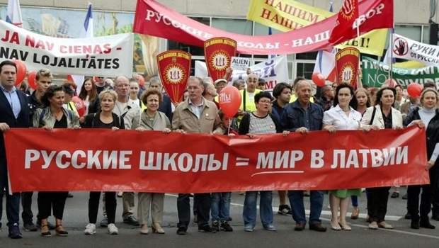 Протести російськомовних у Латвії