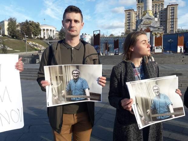 київ активісти