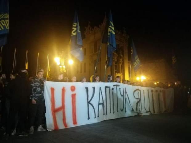 протест Київ Офіс Президента формула Штайнмаєра