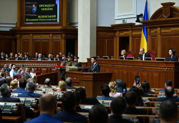 підписання формули Штайнмаєра, закон про особливи йстату Донбасу