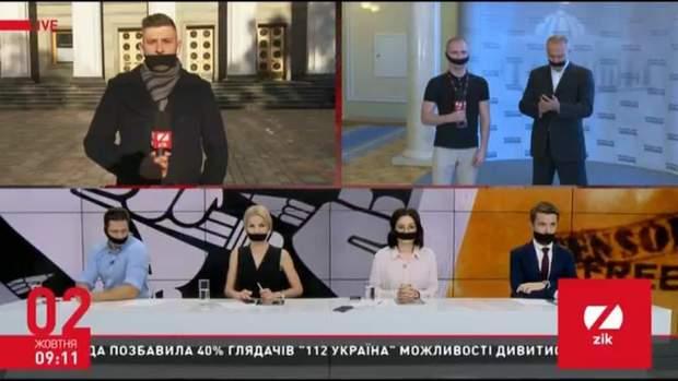 ефіри 112 канал NewsOne ZIK