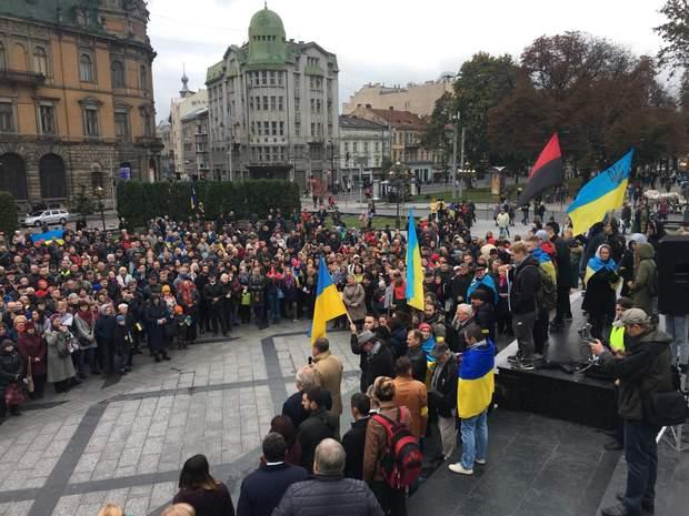 Львів протест віче проти капітуляції
