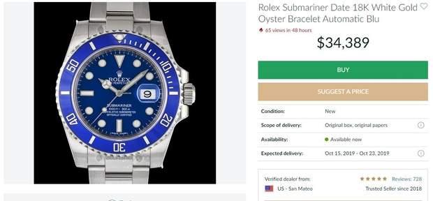 Медведчук годинник Rolex