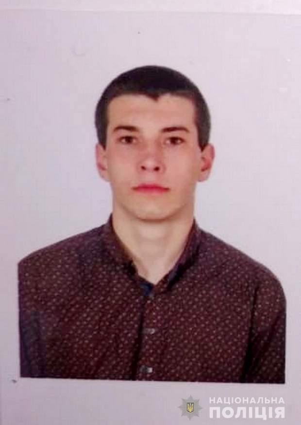 Поліція шукає 20-річного Сергія Гушуватого