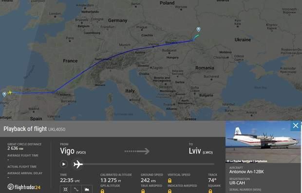 аварія літак Ан12 Львів