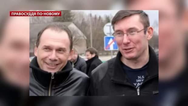 Ігор Фомін та Юрій Луценко