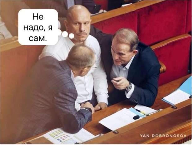 Ківа, який торкав себе за геніталії в залі парламенту, звернувся в поліцію через секс-листування Яременка - Цензор.НЕТ 7811