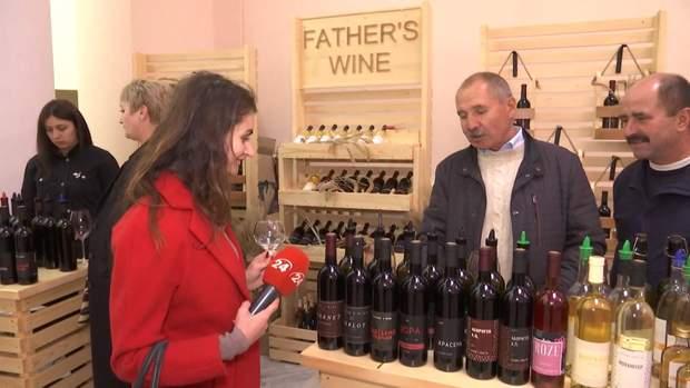 вино фестиваль