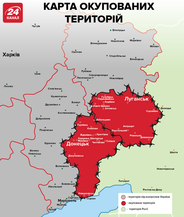 карта окупованих територій Донбасу