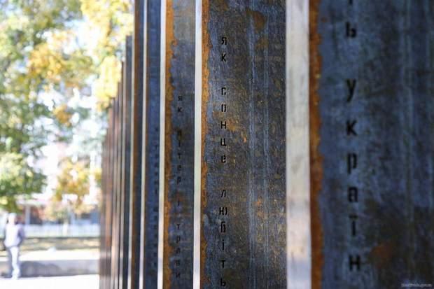 Пам'ятник у Харкові