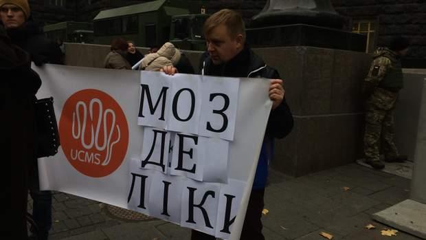 Активісти вимагають, аби МОЗ розблокувало закупівлю ліків