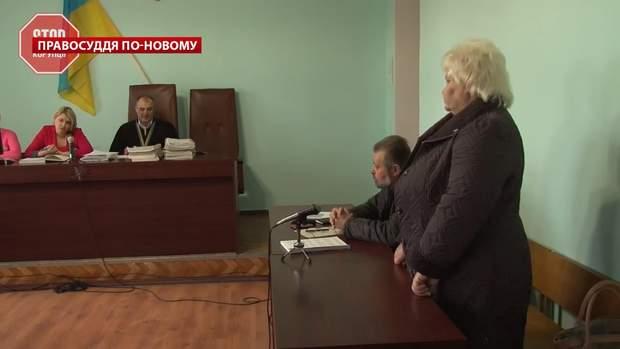 Справа Горячківської