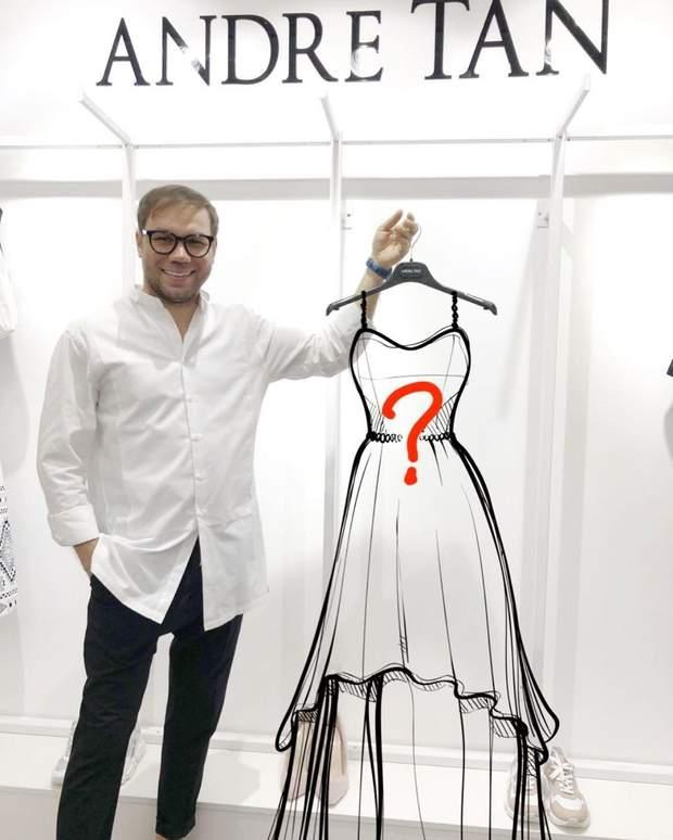 Андре Тан дав цінні поради модницям