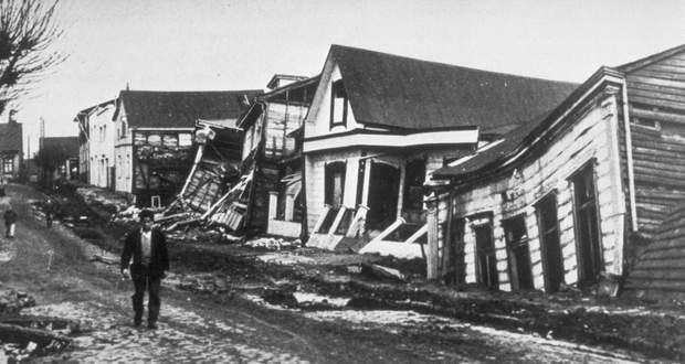 Землетрус у Чилі