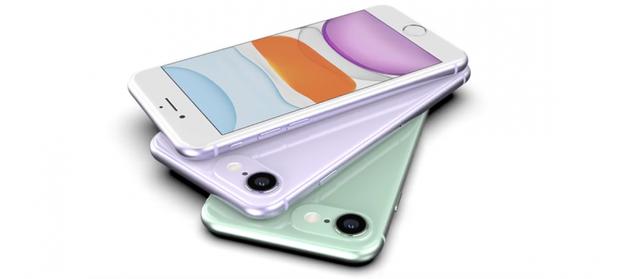 iPhone SE2: