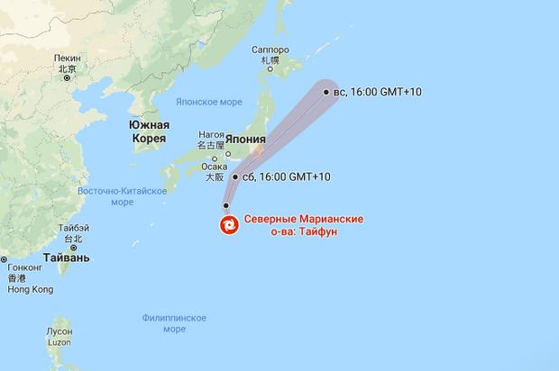 тайфун хагібіс японія