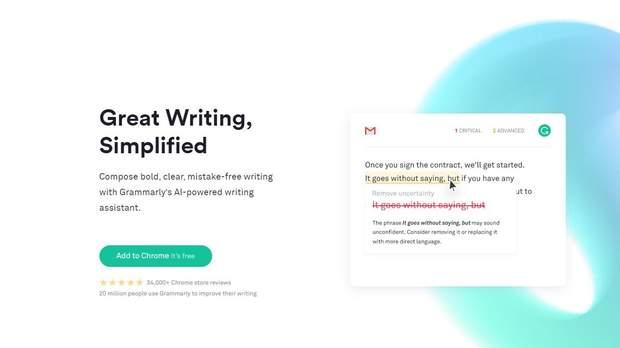 Безкоштовна версія Grammarly