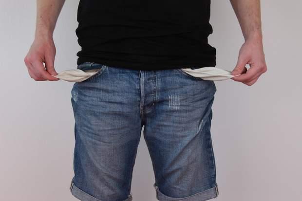 Заборгованість за зарплатнею