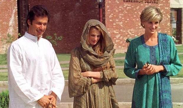 Принцеса Діана у Пакистані