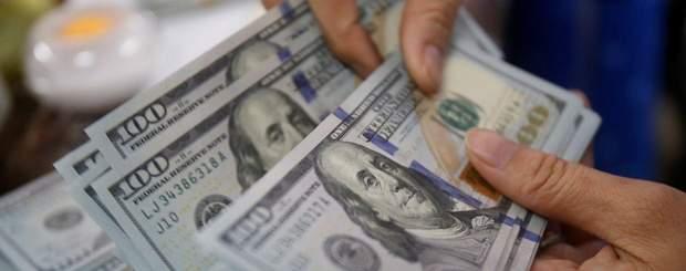 нацбанк гроші