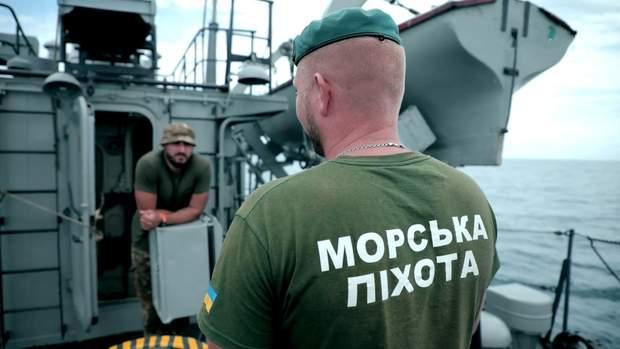 Морська піхото