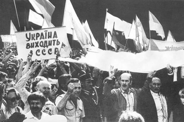 україна срср