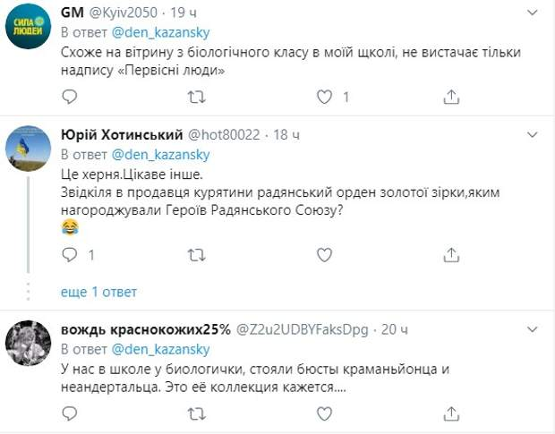 Захарченко бюст погруддя