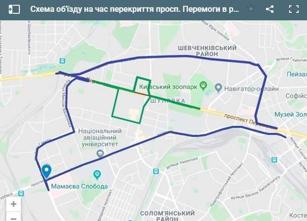 Київ Обмежений Рух