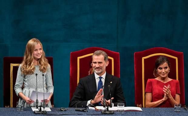 Принцеса Леонор виголосила промову