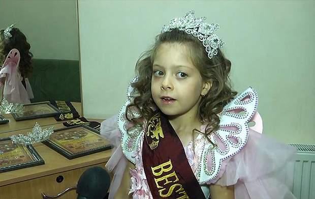 принцеса світу