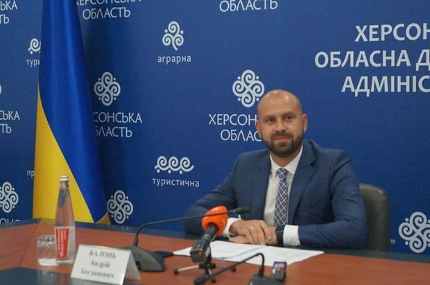 Балонь, Кіровоградська ОДА, голова, губернатор