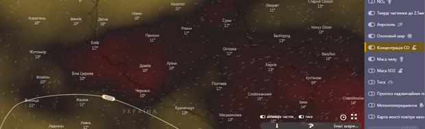 Смог, Київ, СO2, забруднення, повітря