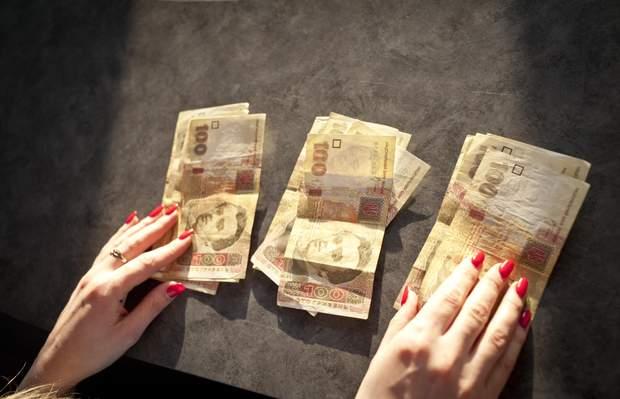 верифікація виплат, субсидії, пенсії