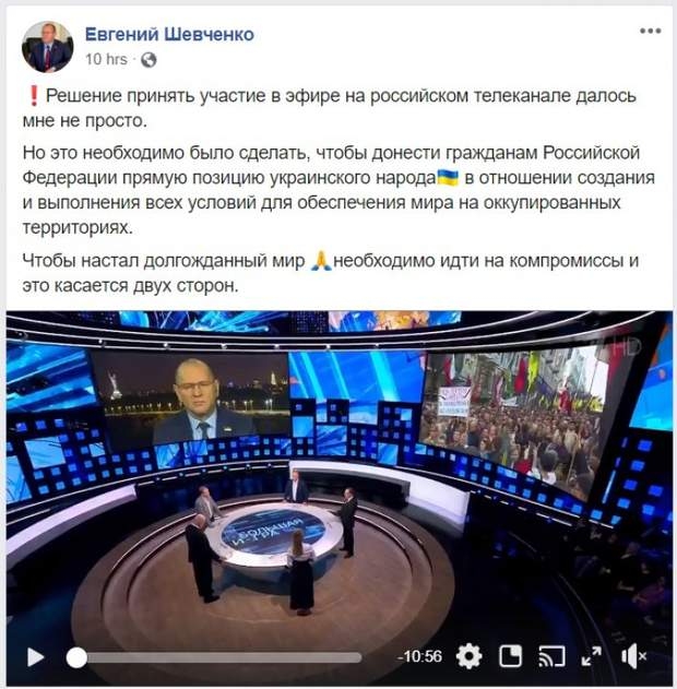 шевченко росія тб