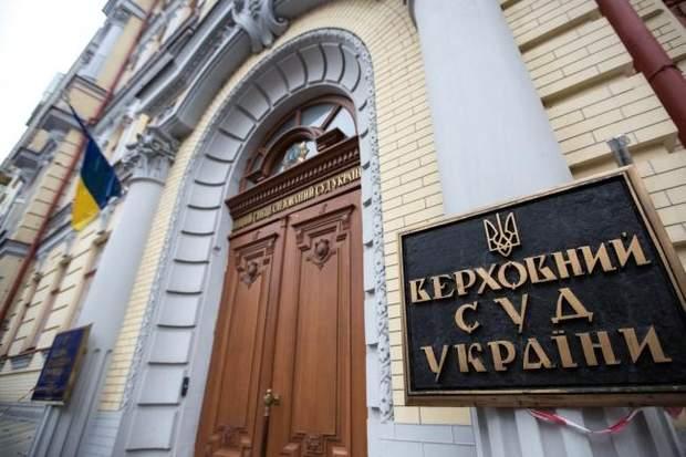 верховний суд судді реформа