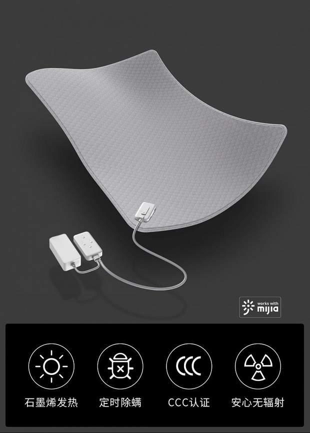 Xiaomi випустила розумну електричну ковдру