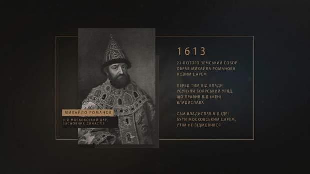 Михайло Романович